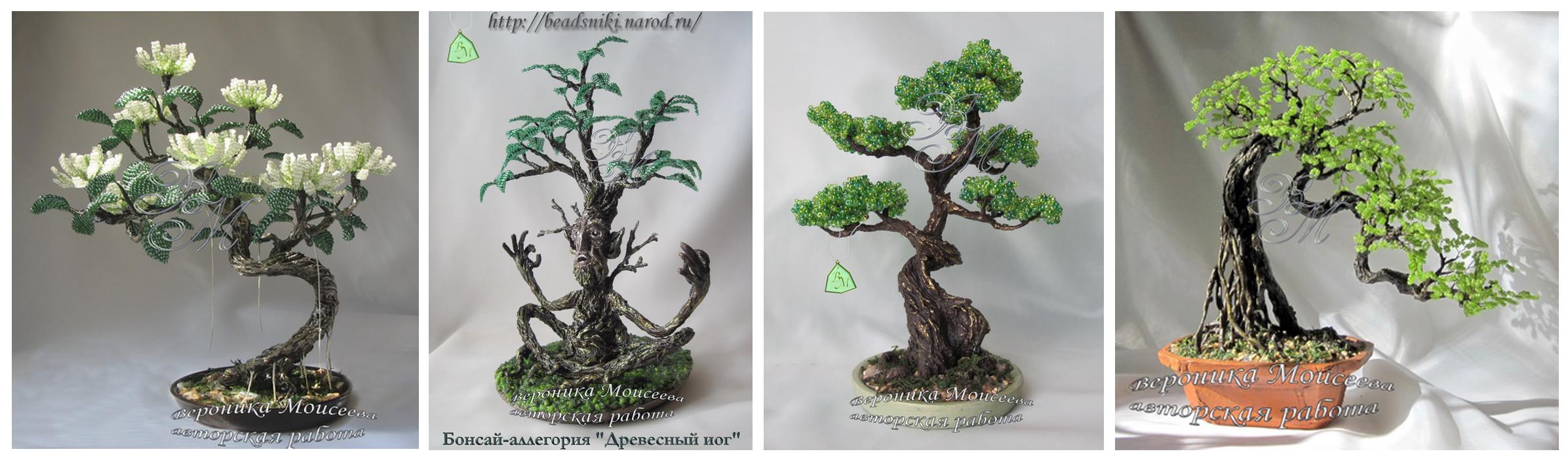 Деревья из бисера В.М