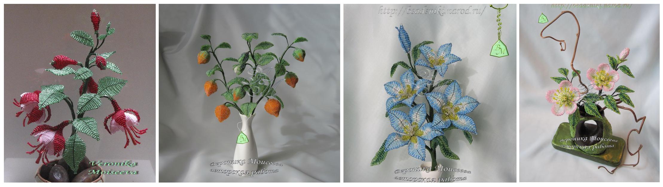 Цветы из бисера. В.М