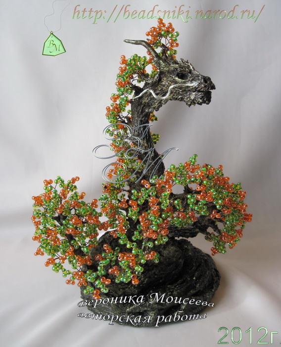 13.Восточный дракон