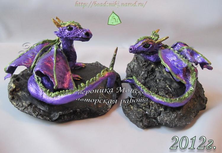 13.Два дракончика