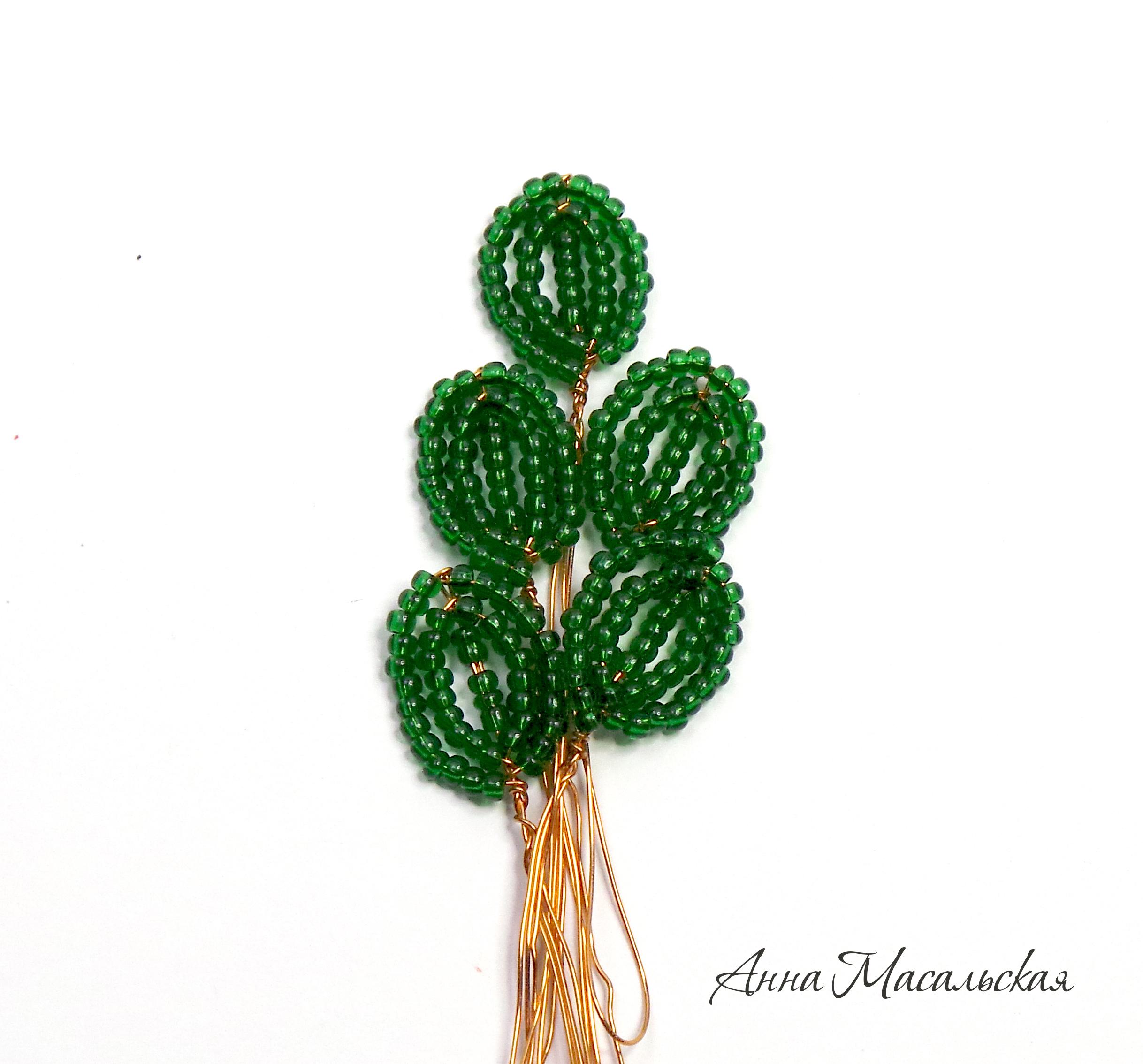 круглые листики в технике французского плетения