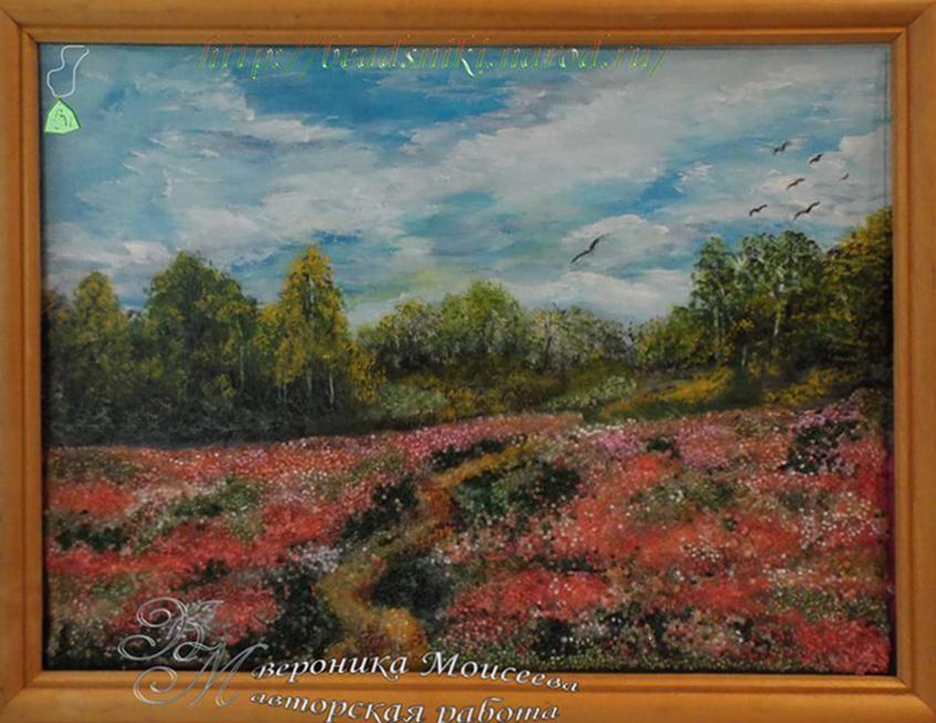 6-1.Картина с бисером.Цветочное поле