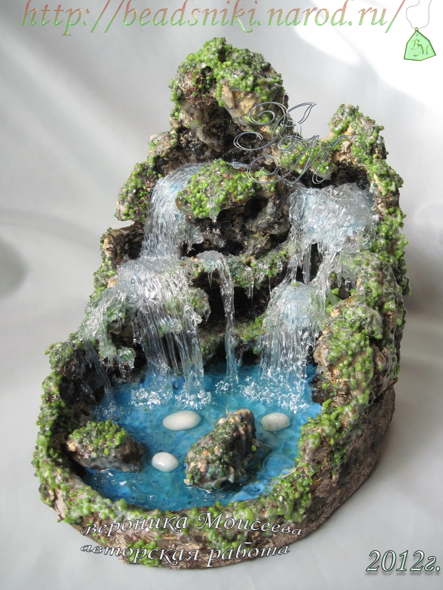 8. Домашний водопад.