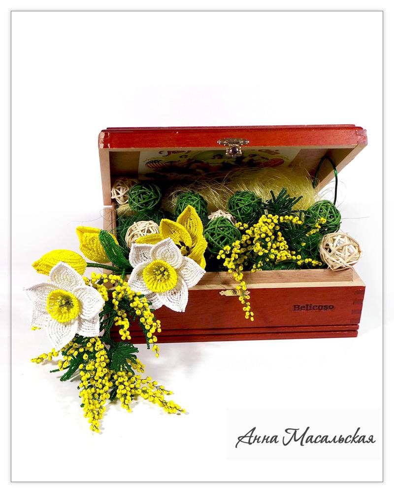 Весенний сундучок. Цветы из бисера